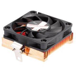 Xilence Server1U Intel S370
