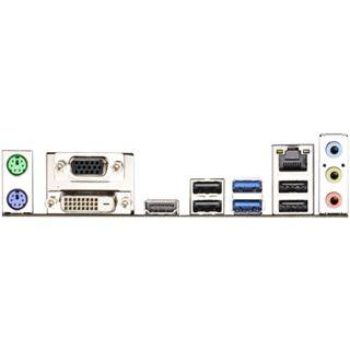 ASRock B75M R2.0 Intel B75 So.1155 Dual Channel DDR3 mATX Retail